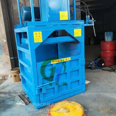 立式废料压块机 棉花压缩打包机 压缩秸秆打包机厂家