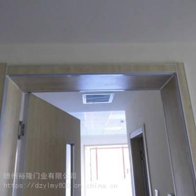 医院门服务优质(怡立特)河北省沧州市