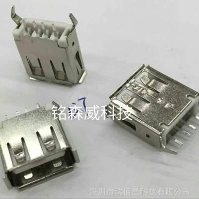 USB插座/A母180度13.7/13.0直脚/弯脚/直边/卷边 A母立式母,