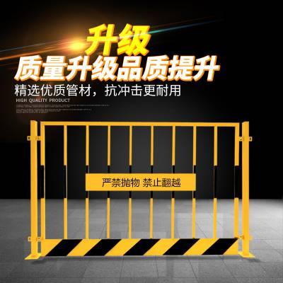施工隔离栏井口防护栏规格