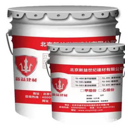 【天津超强优质快速道路修补料送货上门】-价格
