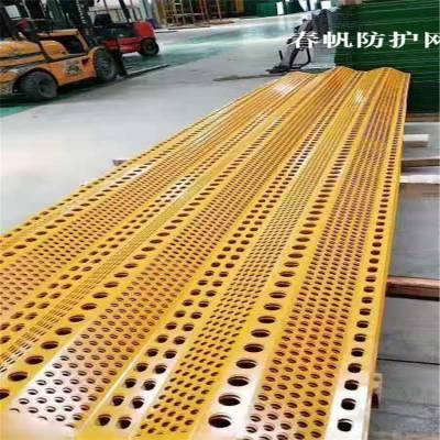 专业生产圆孔防风抑尘网 灰色蓝色黄色绿色挡风墙 可定做 可施工