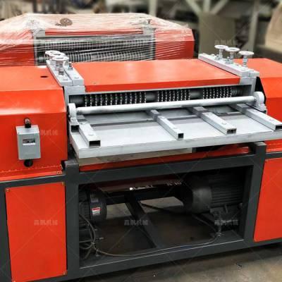 鑫鹏散热器拆分机新型铜铝分选机操作流程