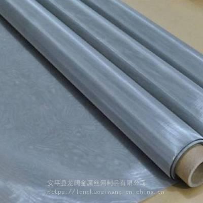 安平高目不锈钢网专业生产,精密不锈钢印刷网,高过滤精度不锈钢网过滤网、筛网