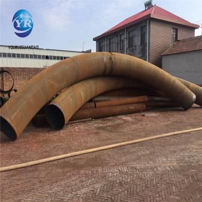 友瑞热煨弯管DN500 5D S型大管 锅炉弯管 合金弯管生产厂家