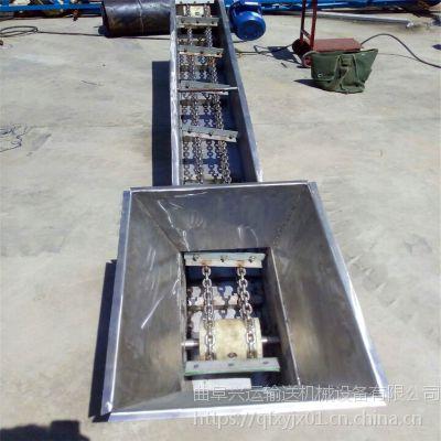 煤粉输送机 高效连续式运输刮板机