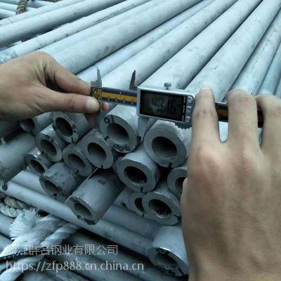 杭州批发代理新标TP316L不锈钢无缝管 新货