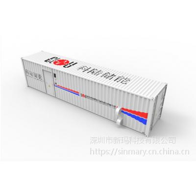 科陆CL5231F能量型箱式储能系统