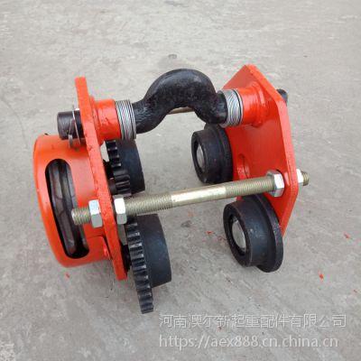 单轨小车价格 10T钢轮单轨小车 工字钢运行式手拉跑车