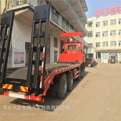 江淮挖掘机拖车钩机板车厂家