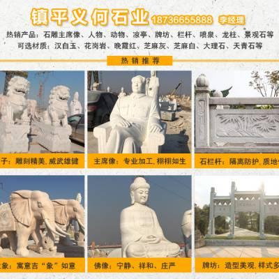 开封汉代石雕动物-义何石业厂家直销-许昌石雕动物