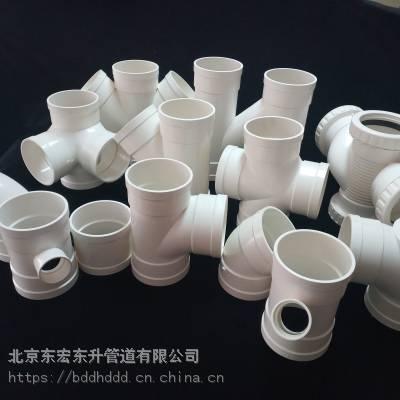 张家口CPVC管材生产厂家pvc管