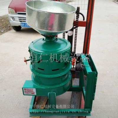 粮食加工机械脱皮碾米机家用杂粮玉米碾米机