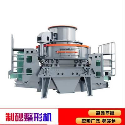 新型高效鹅卵石制砂机 全自动冲击式破碎机 冲击式制砂机 制砂生产线全套设备