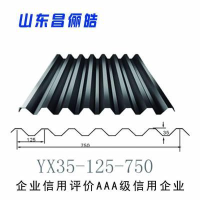 彩涂瓦楞板 彩钢瓦单层 保温隔热屋顶 彩钢板 长期供应 可加工