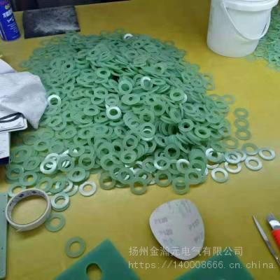 FR-4水绿色绝缘垫片 绝缘板 绝缘螺栓