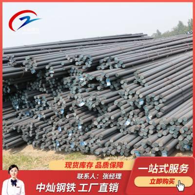 安徽碳结圆钢 实心圆钢 品质保证 物流快捷 热轧45#碳结圆钢