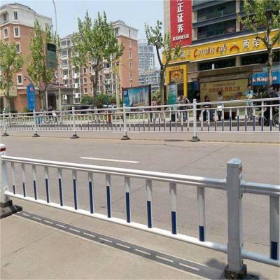 河南护栏厂三门陕州批发道路护栏隔离栏 人行道隔离护栏 道路栏杆