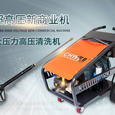 AR进口泵高压清洗机 超大压力清洗机 反应釜清洗设备