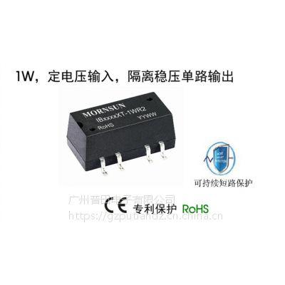 IB_XT-1WR2 系列 金升阳1W,定电压输入,隔离稳压单路输出