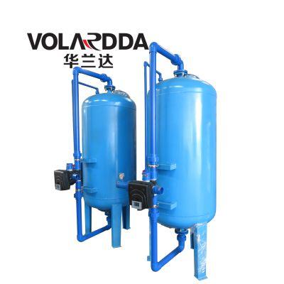 1-9吨小型活性炭过滤器大概多少钱一套?华兰达可提供机械过滤罐报价方案