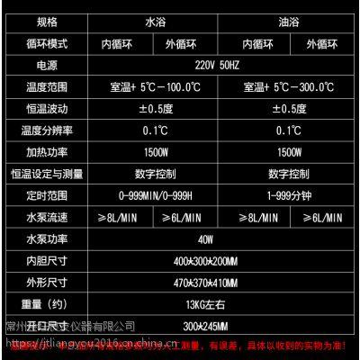 金壇AG捕鱼王3dHH-SA恒溫水浴特價