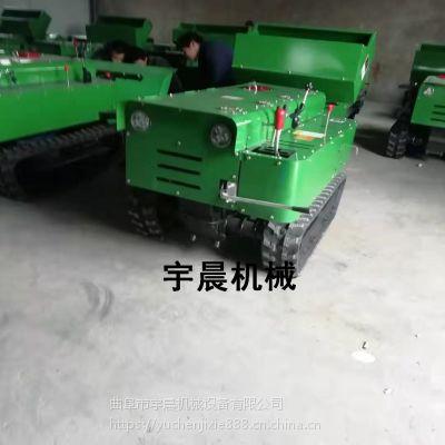咸阳果园开沟机施肥机 大容量施肥机 自走式松土微耕开沟机
