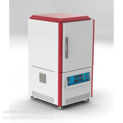 新疆厂家 马弗炉 烧结热处理炉1200度