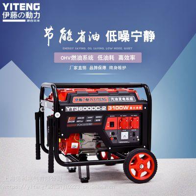3kw便携式汽油发电机220V价格