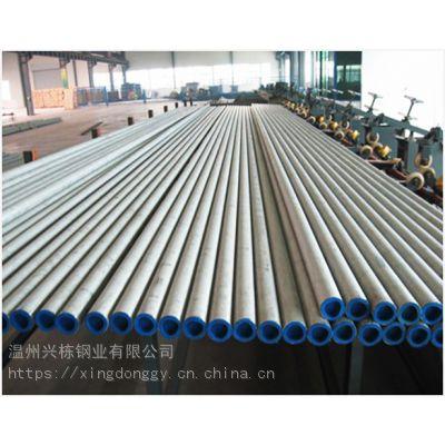 青山原厂310S无缝不锈钢管大规格流体用耐高温无缝管
