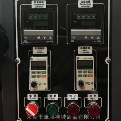 PA66小型开炼机-小型开炼机-卓胜厂家直销