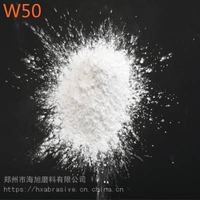 研磨抛光用白刚玉微粉 一级白刚玉人造磨料