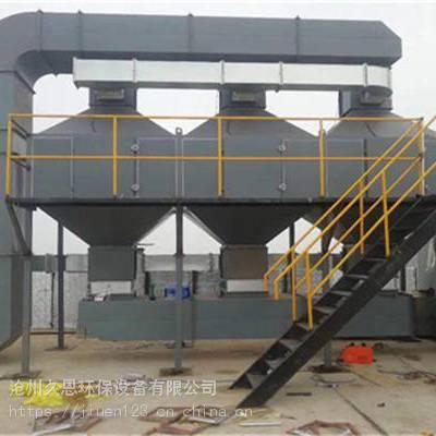 RCO蓄热式催化燃烧设备活性炭吸附脱附的工艺流程