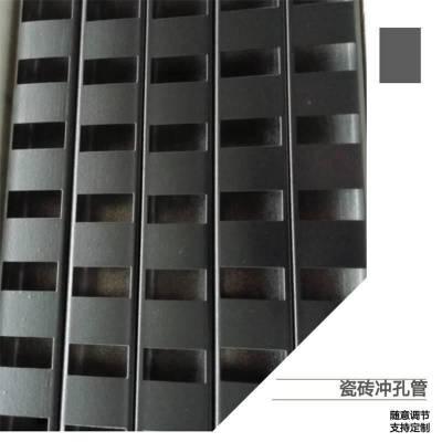 长方孔展架 瓷砖冲孔板展架 网孔板展示架生产厂家