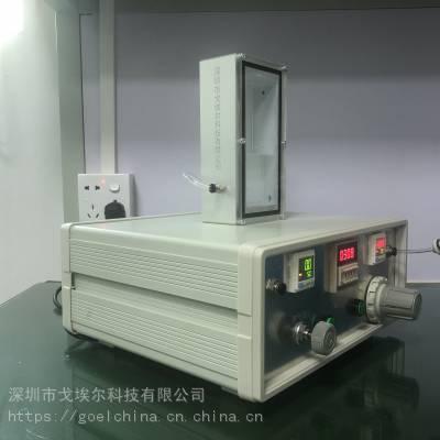 大量销售 新款喇叭防水测试机 手表防水强度测试机 耳机防水测试机