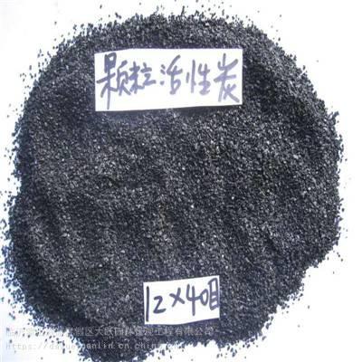 太和县污水处理活性焦产地直销