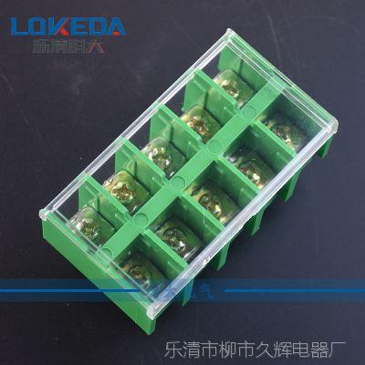 厂家直销JF5-6/5封闭型接线端子排铜件接线端子排电子元器件铜