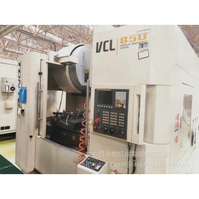 原厂正品南通VCL850立式加工中心