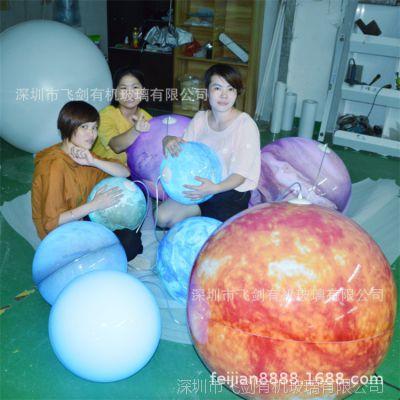 定制亚克力星球吊灯灯罩 led彩色地球仪 星球灯罩 九大行星吊灯