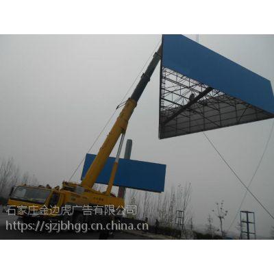 户外单立柱广告牌生产制作公司玛沁县分痁
