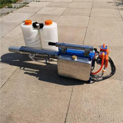 供应产品多用途脉冲烟雾机 280型新型消毒机 汽油农田果树喷雾器