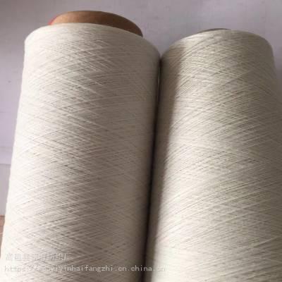 针织喷气专用大化纯涤纱45支_本白色针织环锭纺大化纯涤纱定制