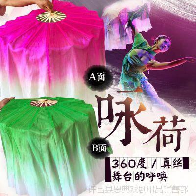 真丝广场舞扇子舞台表演扇子批发 厂家直销舞蹈扇子荷花舞蹈扇子