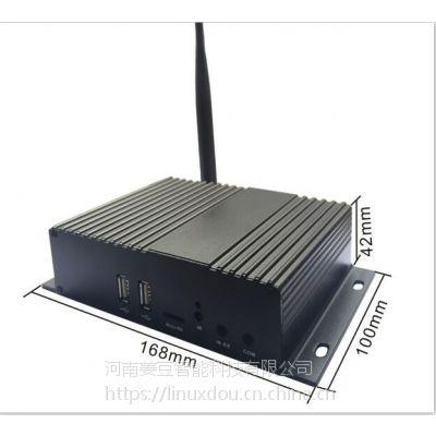 瑞芯微 RK3288主板 4K网络播放盒 Android工控 一体机 广告播放机