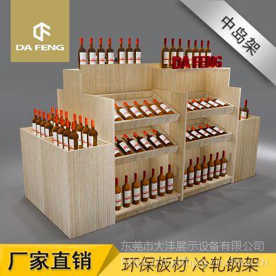 东莞直销木质双面层格式货架 超市饮料酒类展柜架中岛货架定制