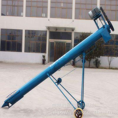 黄沙装车螺旋提升机 玉米稻谷管式上料机 水泥粉螺旋提升机qk