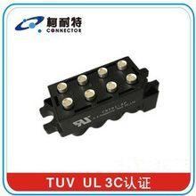 厂家直销 充电桩电源连接器 充电模块 机柜连接器 矩形连接器