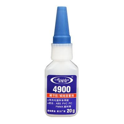低白化瞬干胶塑料专用胶水_4900粘塑料 ABS PS PC PVC强力胶水批发