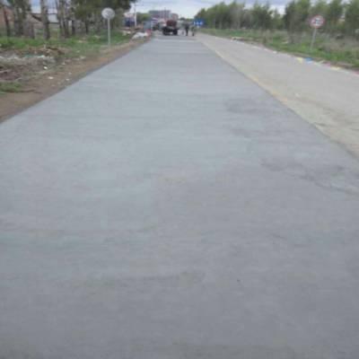 厂家直销 烟台凯顺 xb型水泥路面修补料 混凝土路面修补料 全国免费提供样品