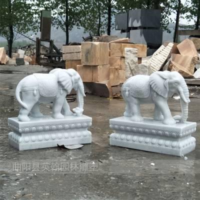 厂家石雕大象天然汉白玉招财吉祥如意一对石象酒店门口装饰摆件专业定制